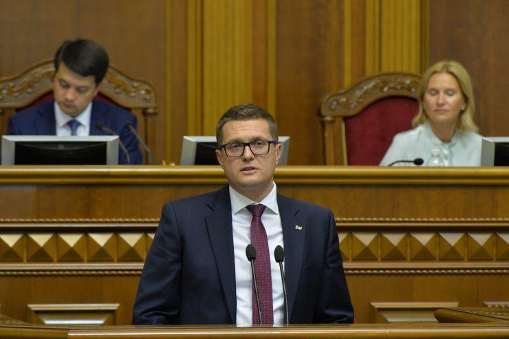 Про призначення Баканова І. Г.  на посаду Голови Служби безпекиУкраїни