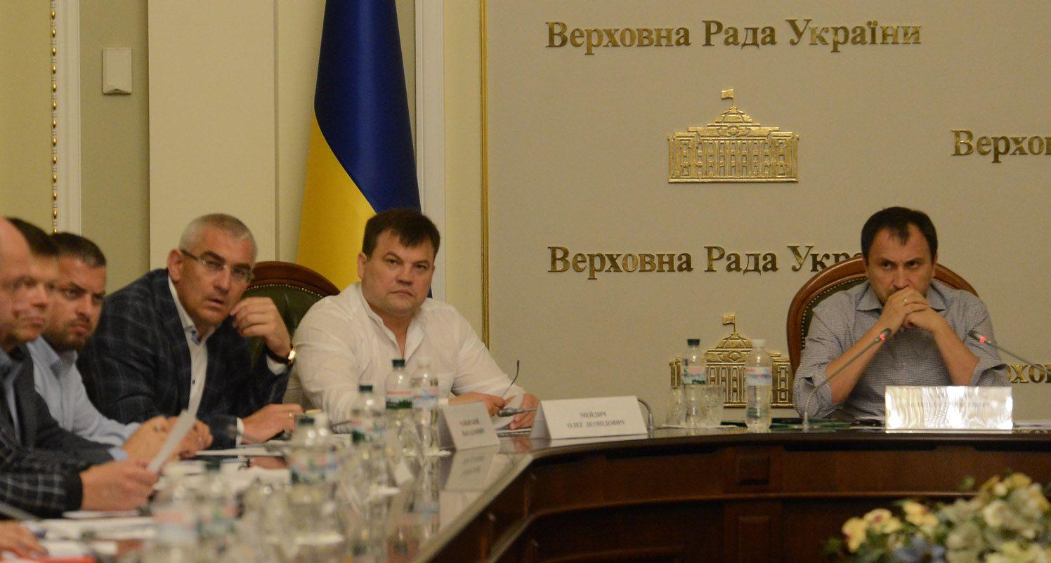 Відбулося засідання Комітету Верховної Ради України з питань аграрної та земельної політики
