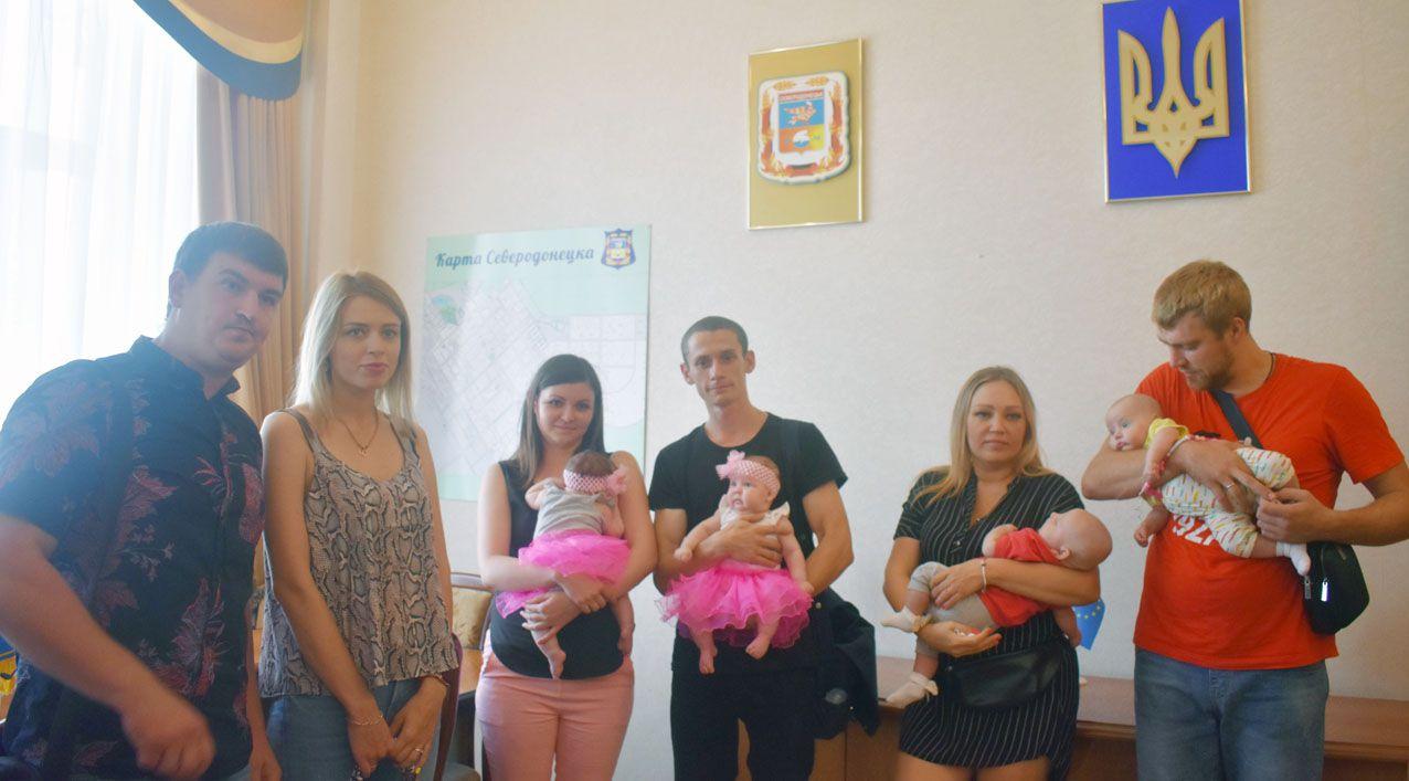 На Луганщині за народження двійні — винагорода