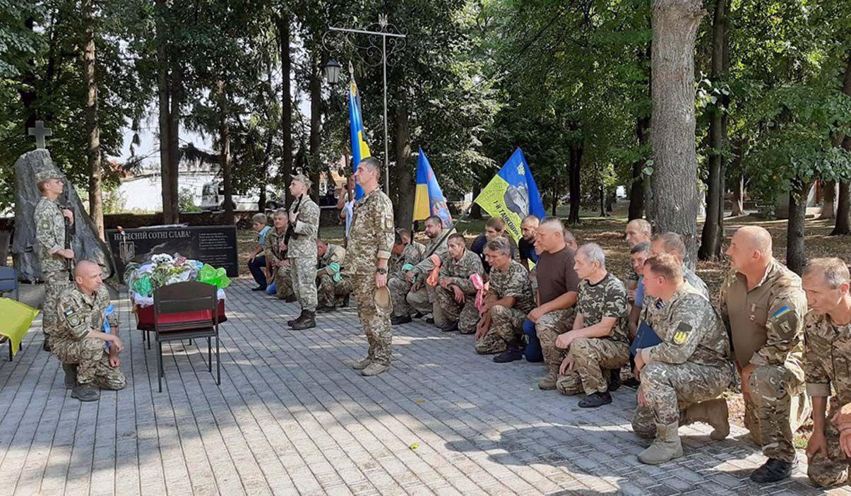 У Христинівці попрощалися з сержантом Олександром Грицаюком