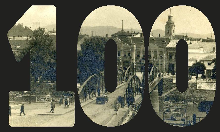 Відзначать сторіччя назви «Ужгород»