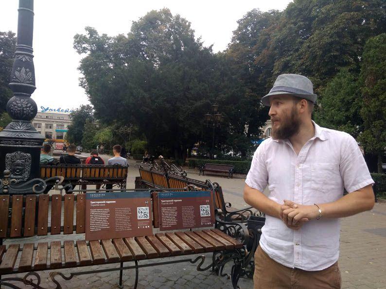 Тернопіль. Туризм з елементами інклюзії