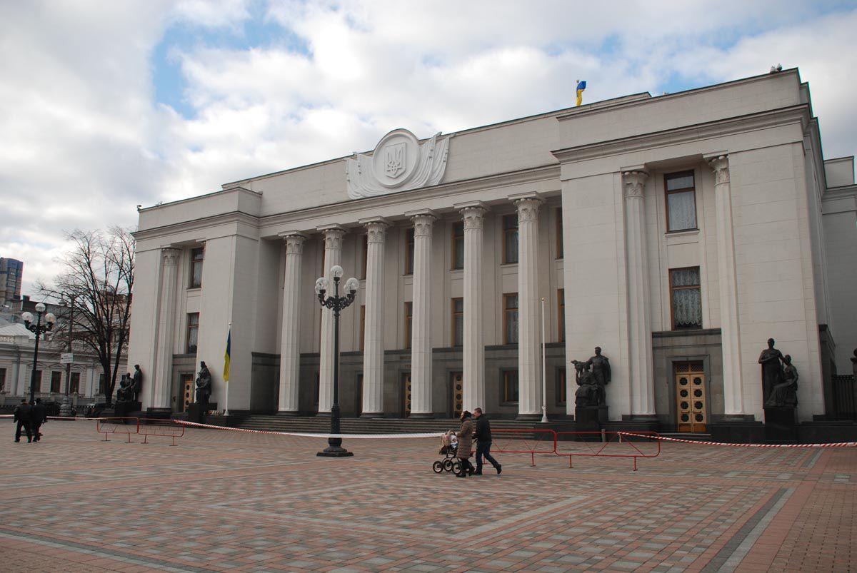 Щодо законопроекту про внесення зміни до статті 85  Конституції України