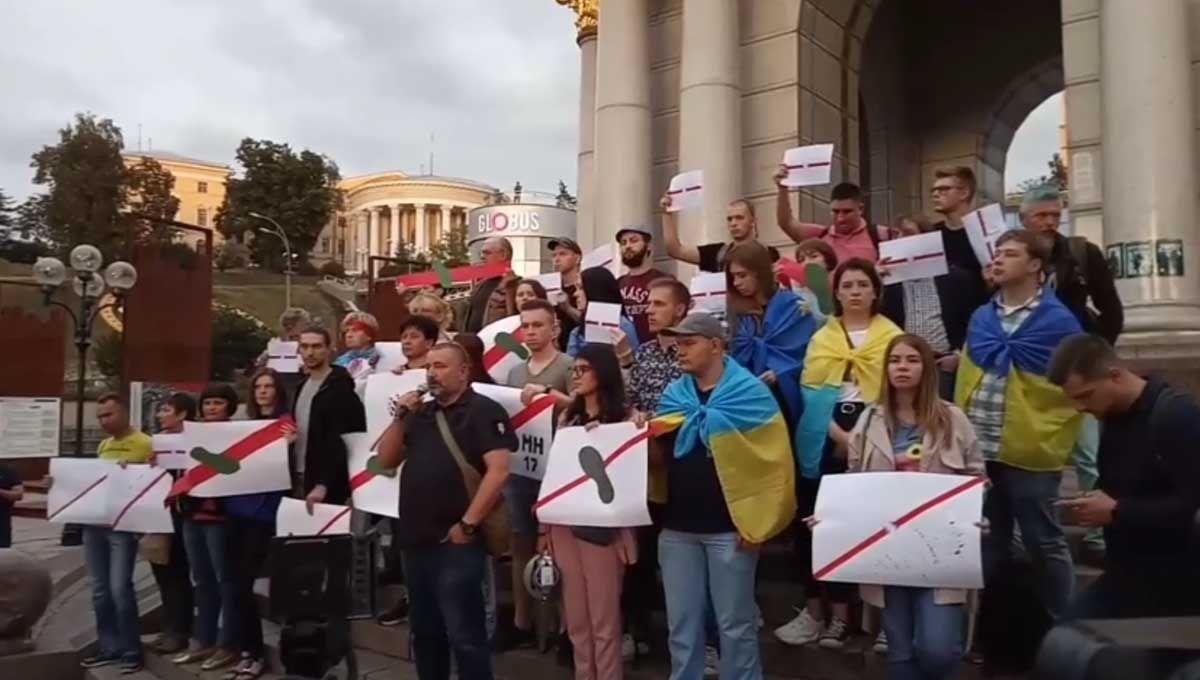 Активісти протестували проти звільнення Цемаха