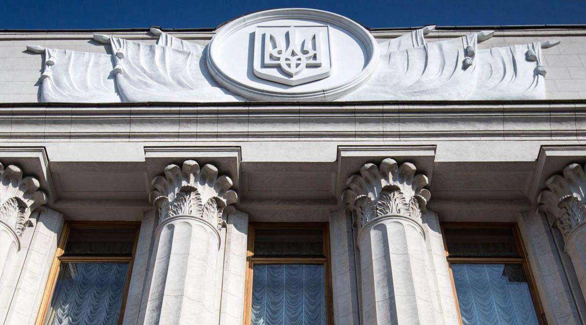 Щодо законопроекту про внесення змін до статей 85 та 101 Конституції України (щодо уповноважених Верховної Ради України)