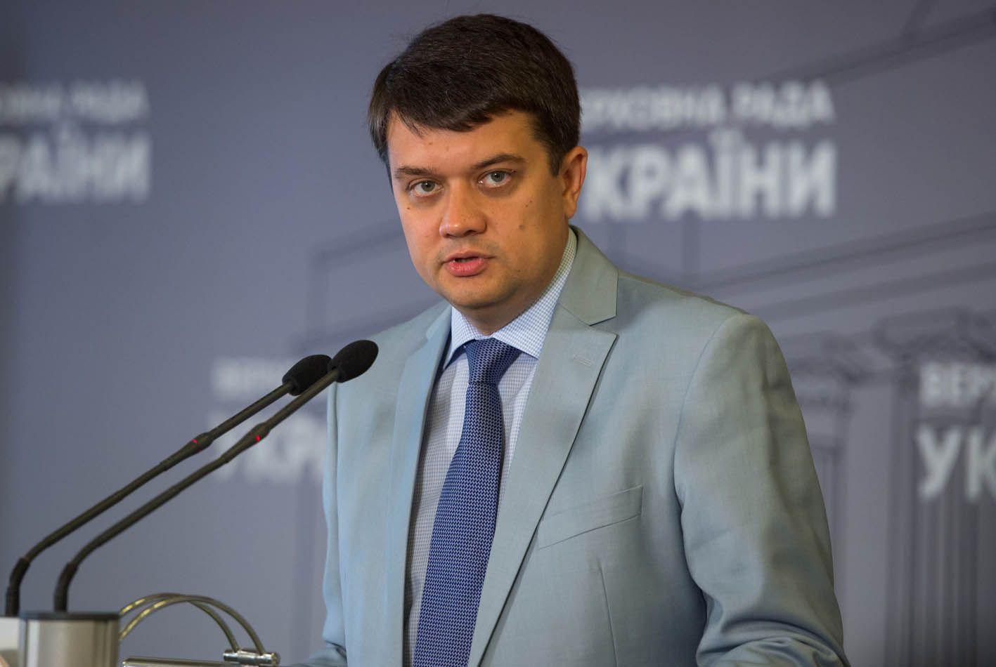 Реформа парламенту триватиме
