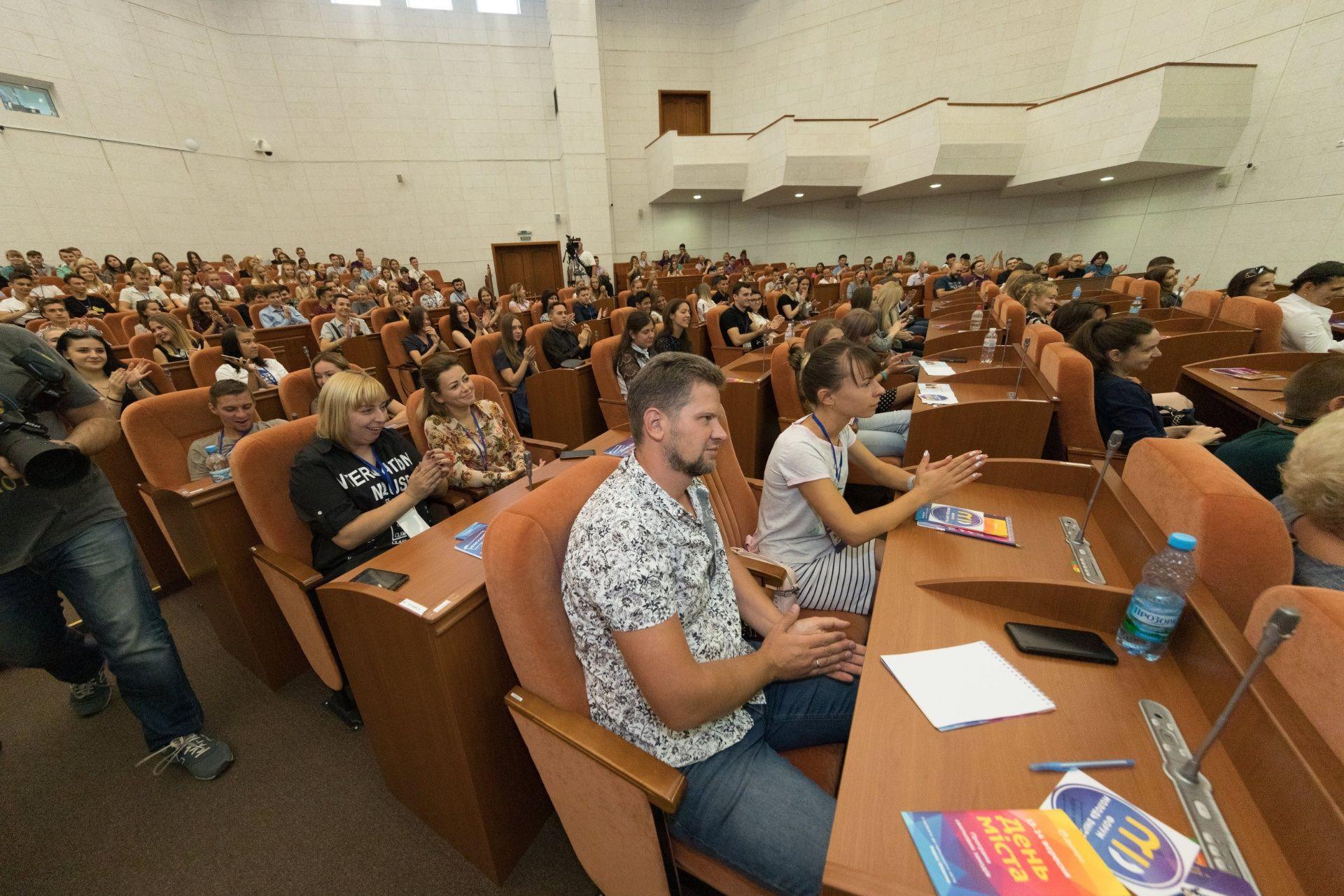 Молодь Дніпра вивчала відкриту владу