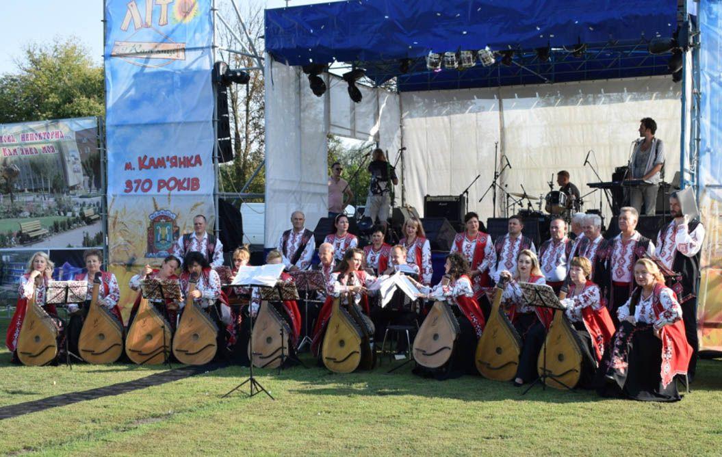 На Черкащині у місті поетів та композиторів відсвяткували ювілей