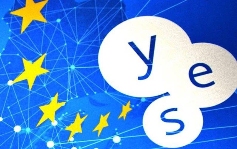 Сьогодні стартує зустріч Ялтинської європейської стратегії