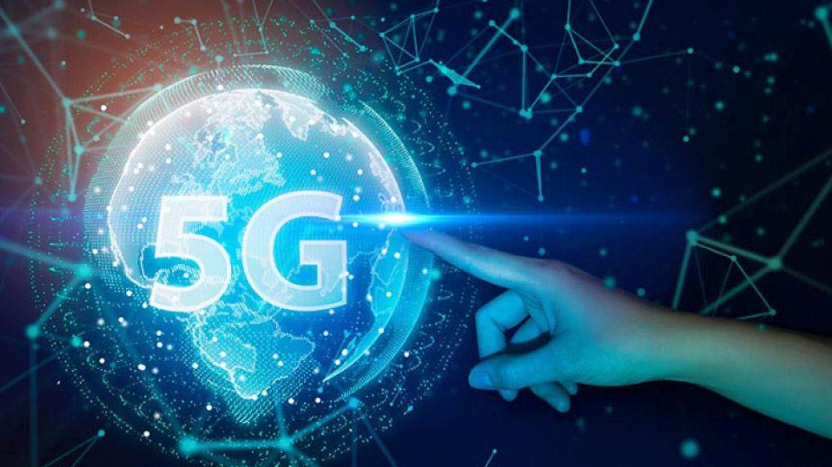 Болгарія приступає до створення  мережі 5G