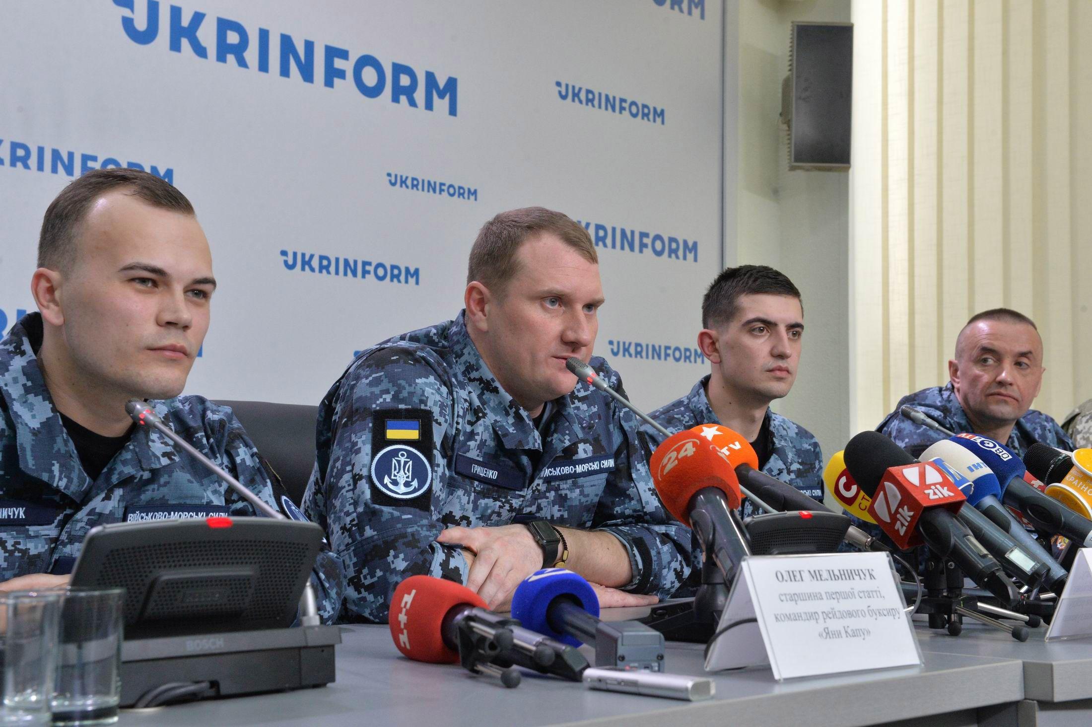 Российские корабли открыли огонь, стреляли и добивали...