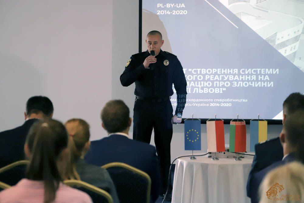 У Львові створюють систему швидкого реагування