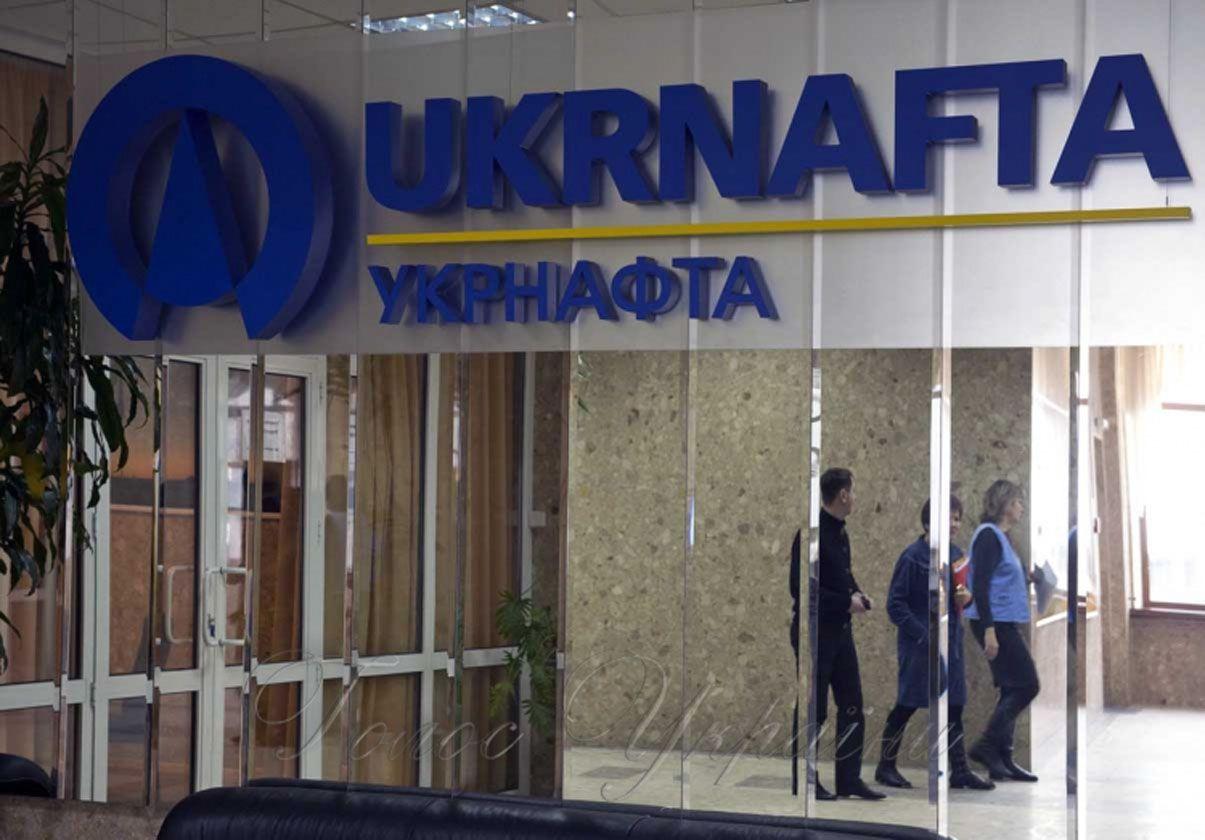 «Укрнафта» знову звітує про зростання видобутку