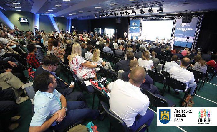 Во Львове прошел V Международный экологический форум