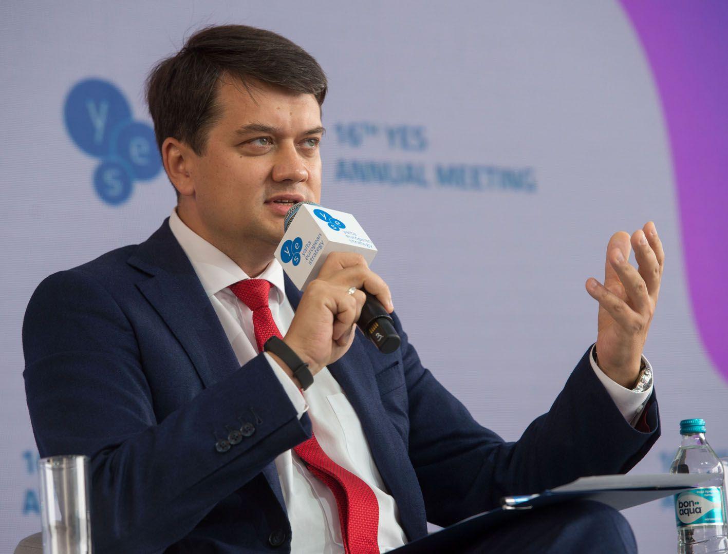 Головне завдання — зробити Україну щасливою