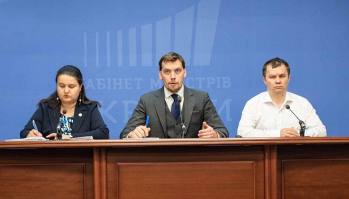 Правительство подало проект Госбюджета-2020