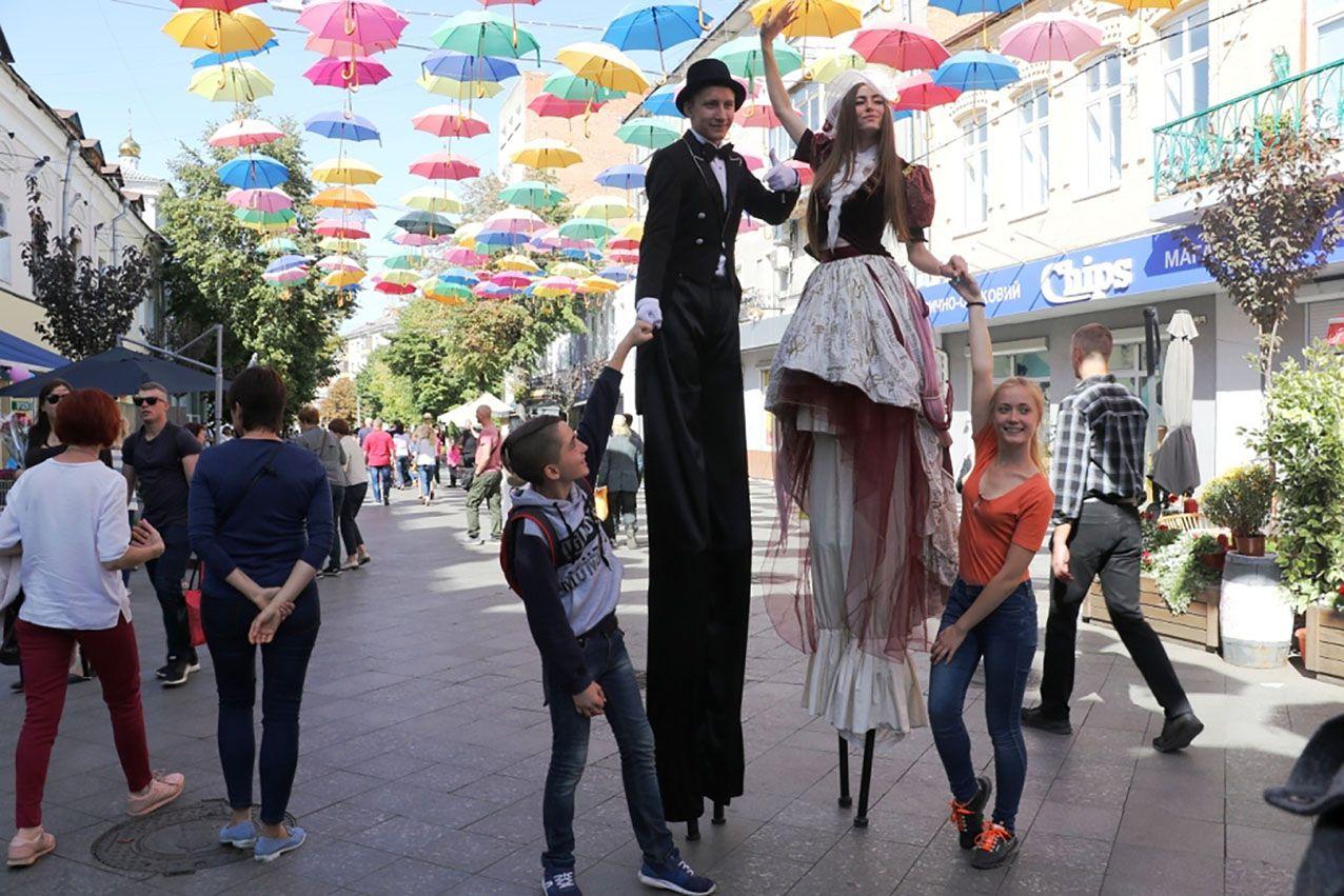 Казковий день міста Житомира