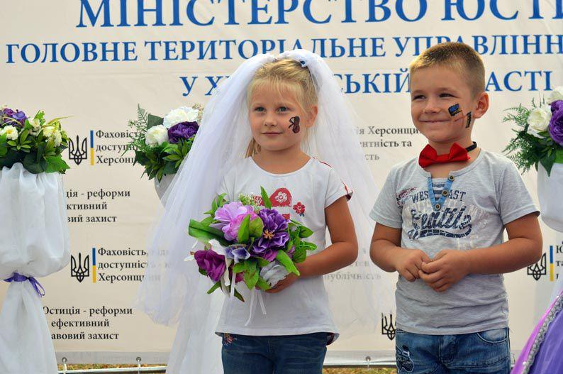 У Херсоні одружувалися навіть... діти