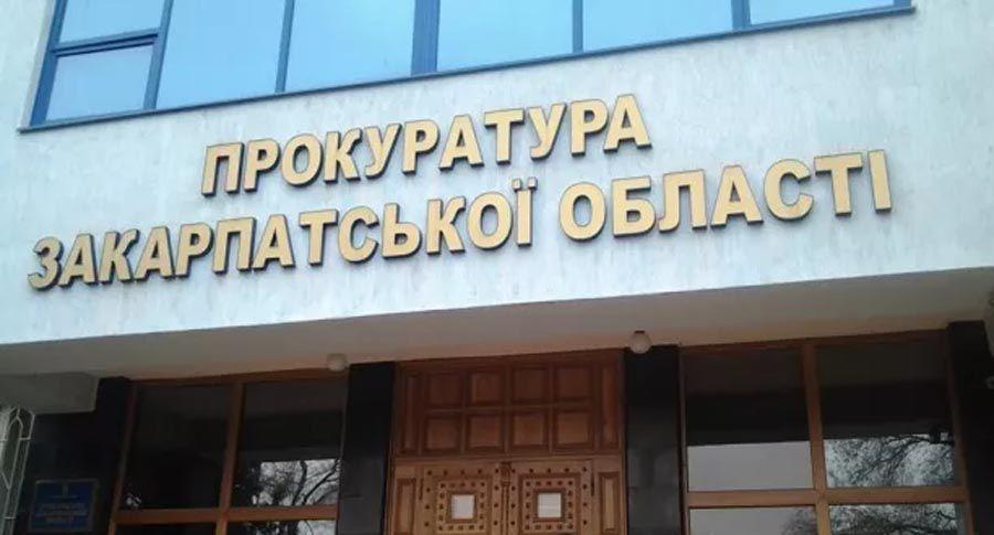 В Закарпатской области за пытки настанет ответственность
