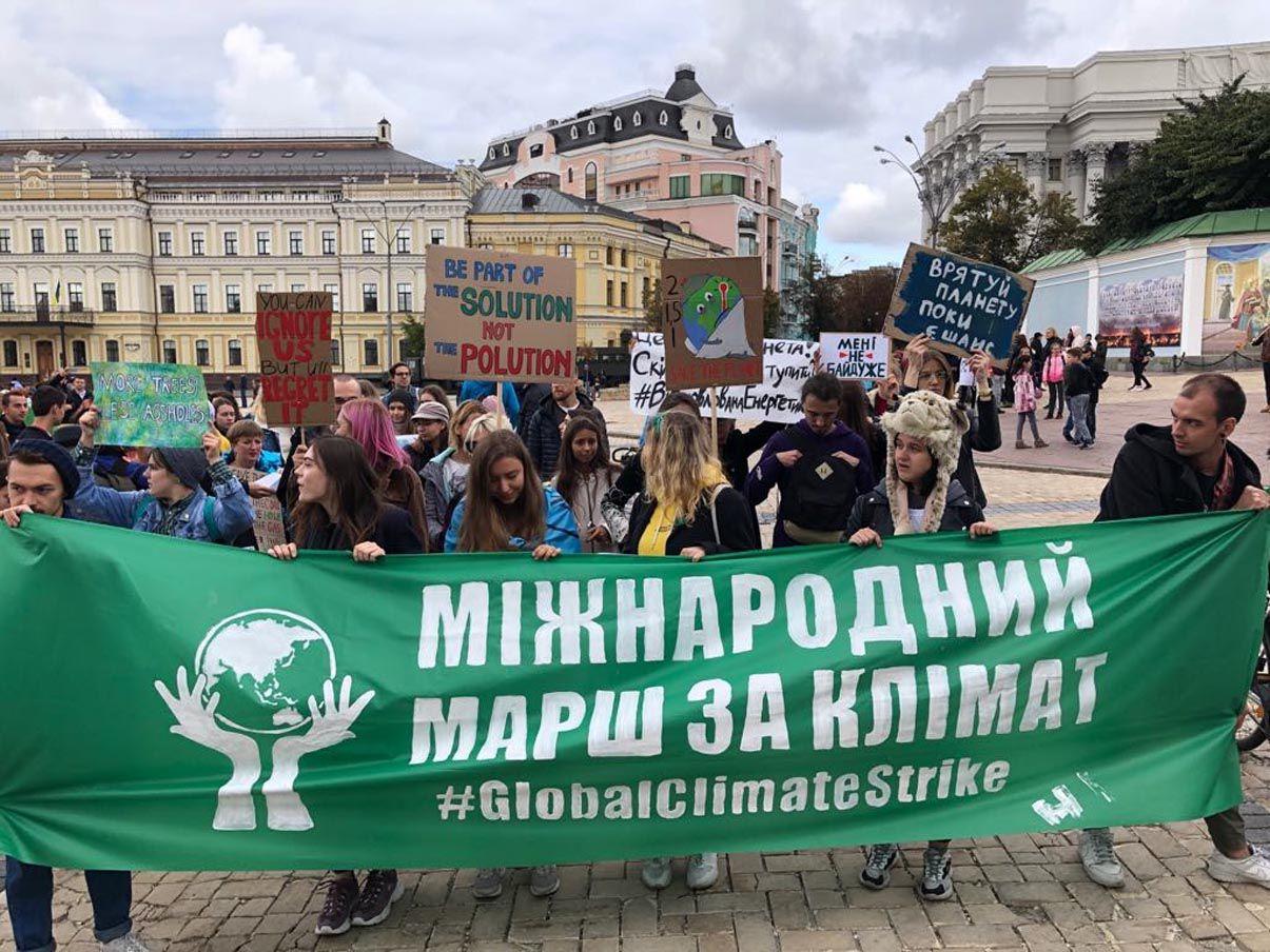 Присоединились к климатическим забастовкам