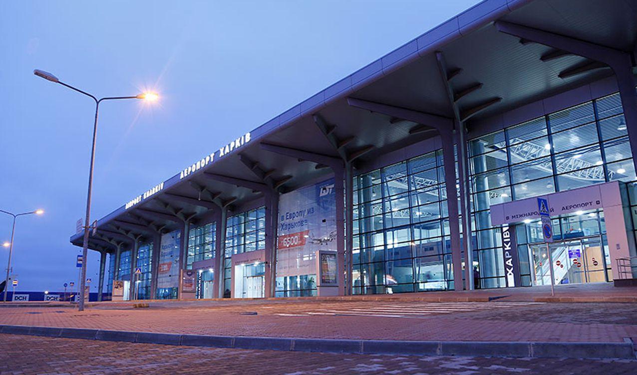 Для Міжнародного аеропорту «Харків» серпень став рекордним