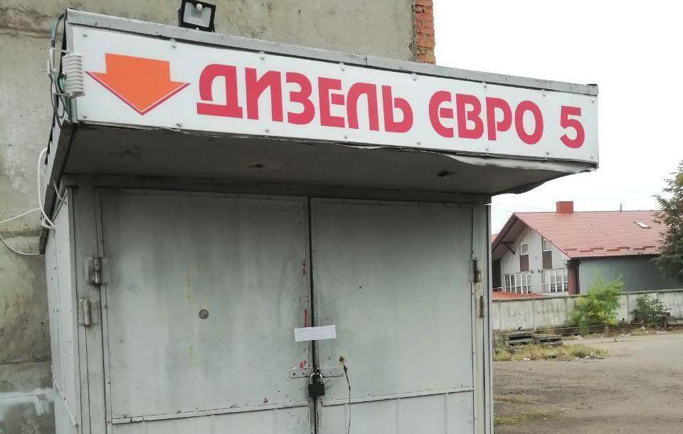 На Рівненщині «тіньові» АЗС припинили свою діяльність