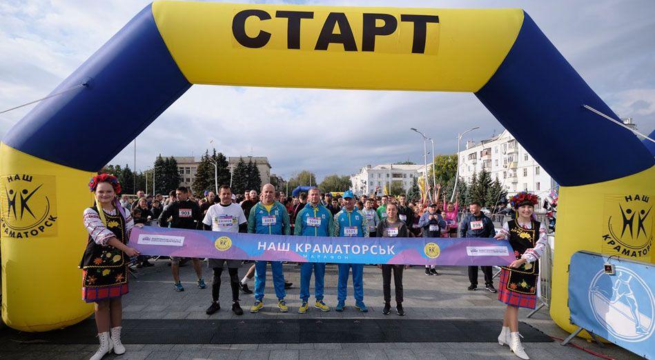 У Краматорську відзначили День міста марафонським забігом