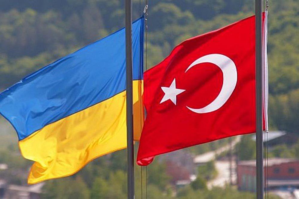Про ратифікацію Протоколу між Урядом України і Урядом Турецької Республіки про внесення змін до Угоди між Урядом України і Урядом Турецької Республіки про уникнення подвійного оподаткування та попередження податкових ухилень стосовно податків на доход і майно
