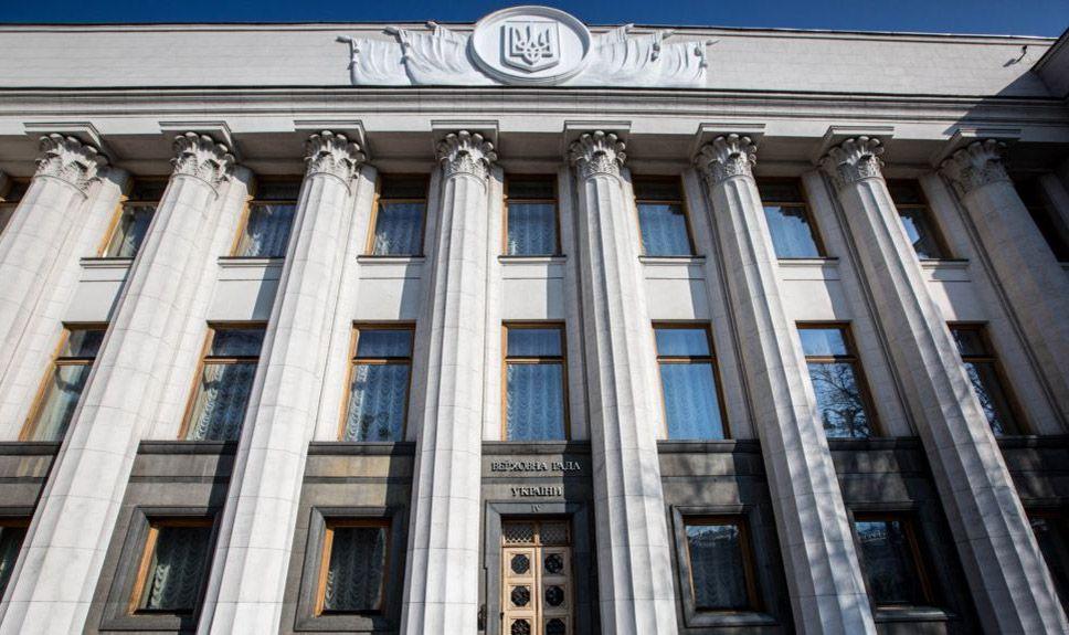 Про внесення змін до деяких законів України щодо вдосконалення процедури проведення фінансової реструктуризації