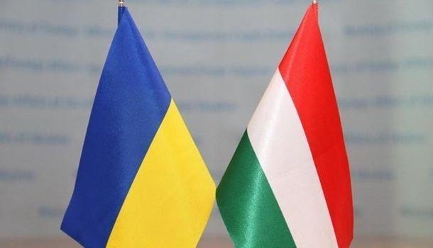 У відносинах  з Угорщиною потрібен новий старт