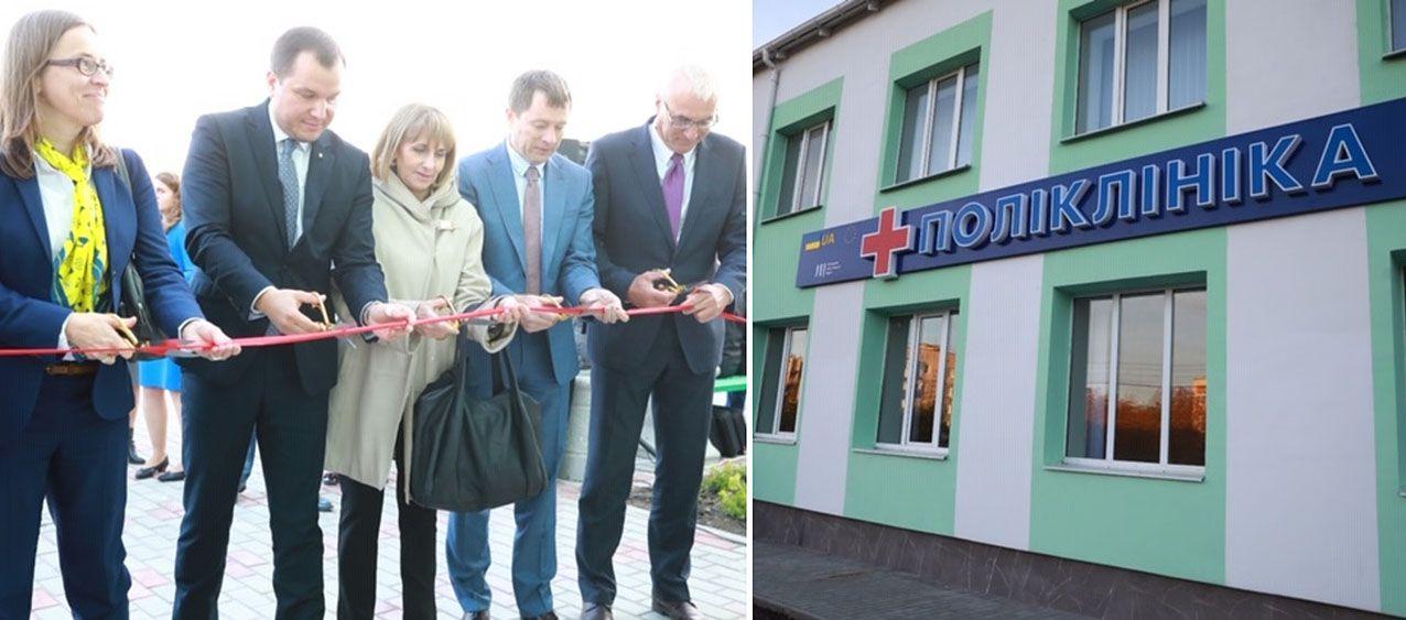 У Приморську відкрила двері реконструйована поліклініка