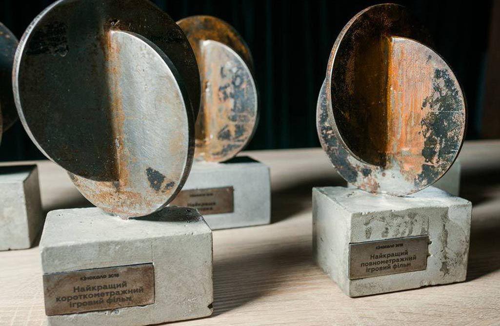 Оголошено номінантів на ІІ національну премію кінокритиків «Кіноколо»