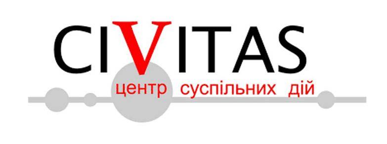 Антикоррупционный термометр выявил пробелы в прозрачности и подотчетности медучреждений
