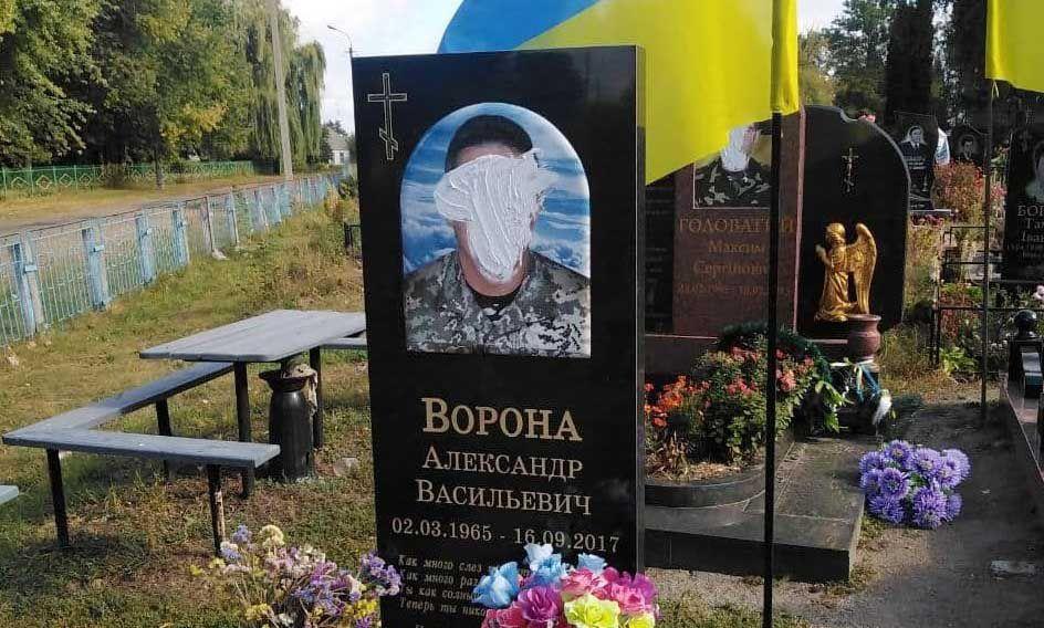 Наруга над пам'ятниками на Чернігівщині: зловмисника знайшли
