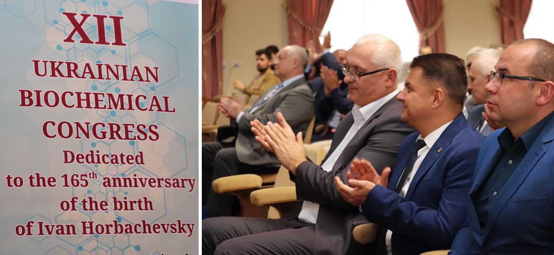 Найкращі вчені країни зібралися на біохімічний конгрес у Тернополі