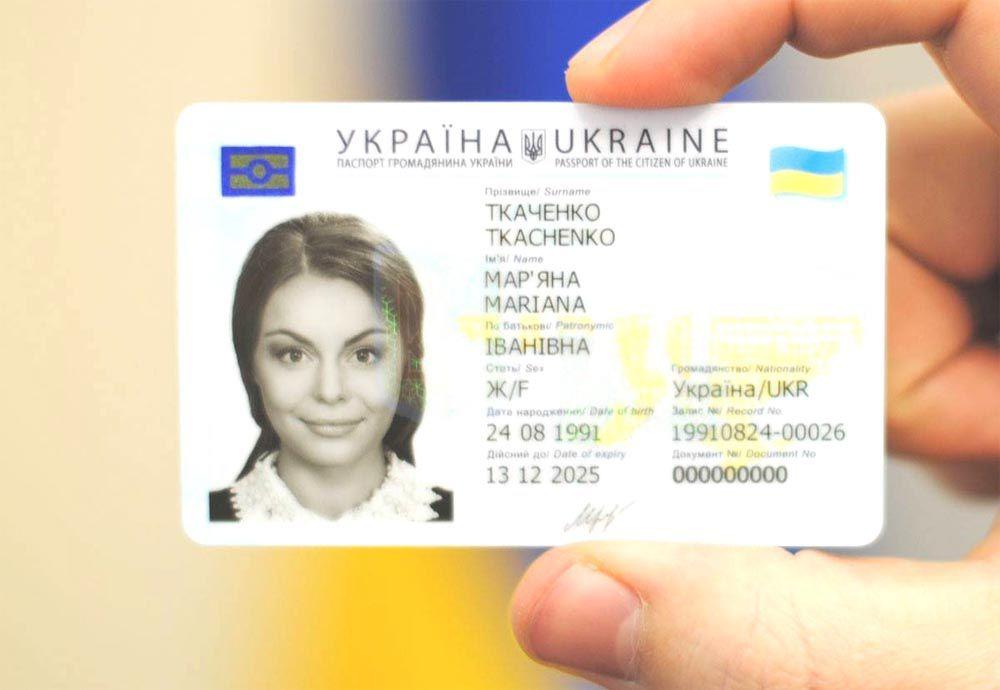 Уже оформлено чотири мільйони ID-карт