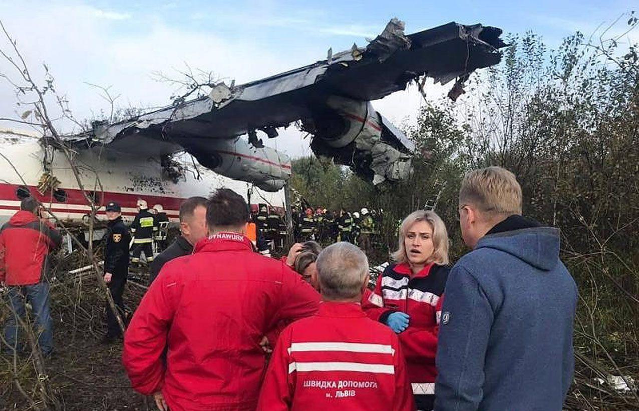 Трагедія неподалік аеропорту «Львів»