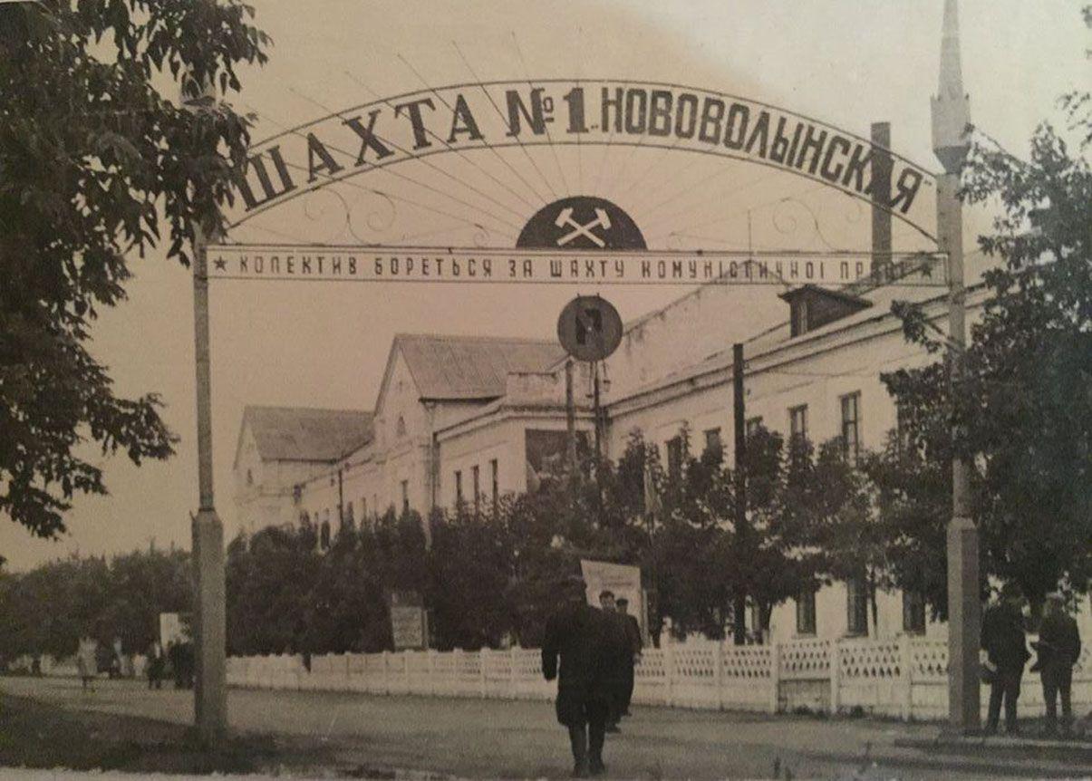 Реквієм за затопленою шахтою «Нововолинська»