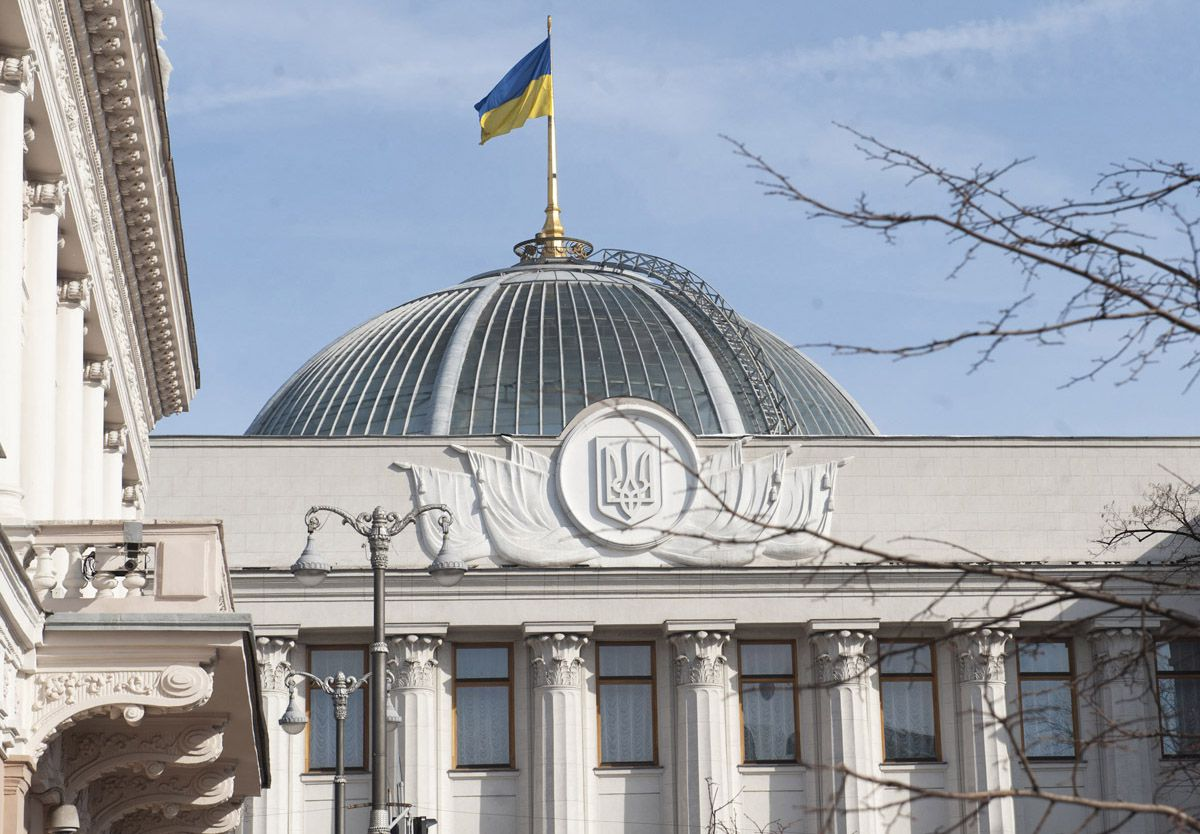 Про присудження у 2018 році Премії ВРУ за внесок молоді у розвиток парламентаризму, місцевого самоврядування