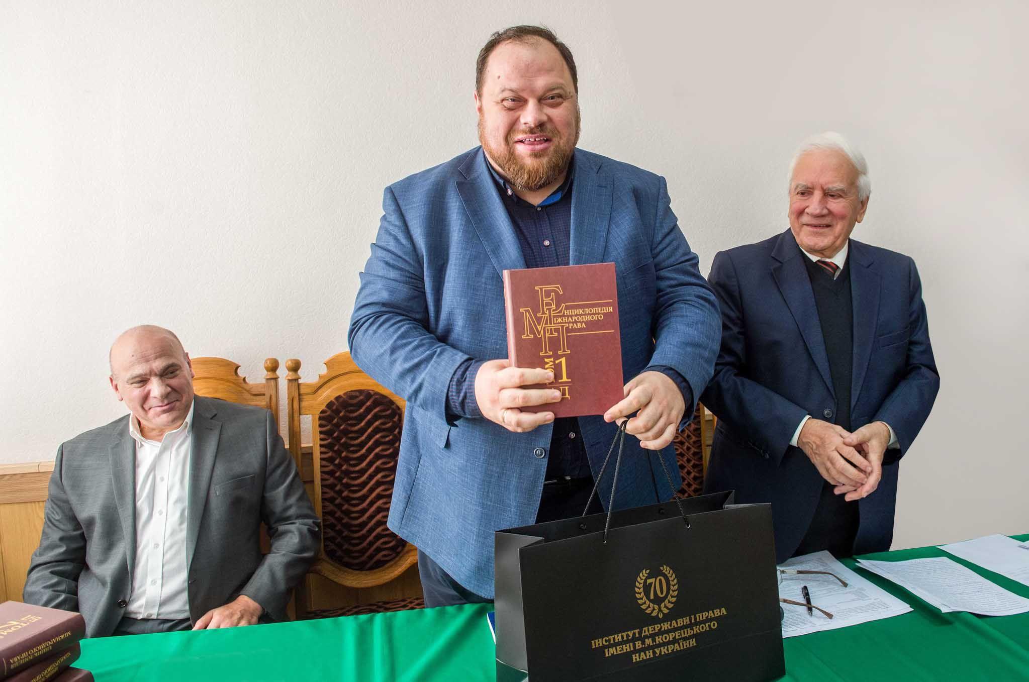 «Енциклопедія міжнародного права» від А до Я