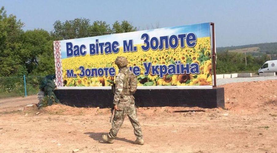 Когда и как состоится разведение войск на Донбассе?