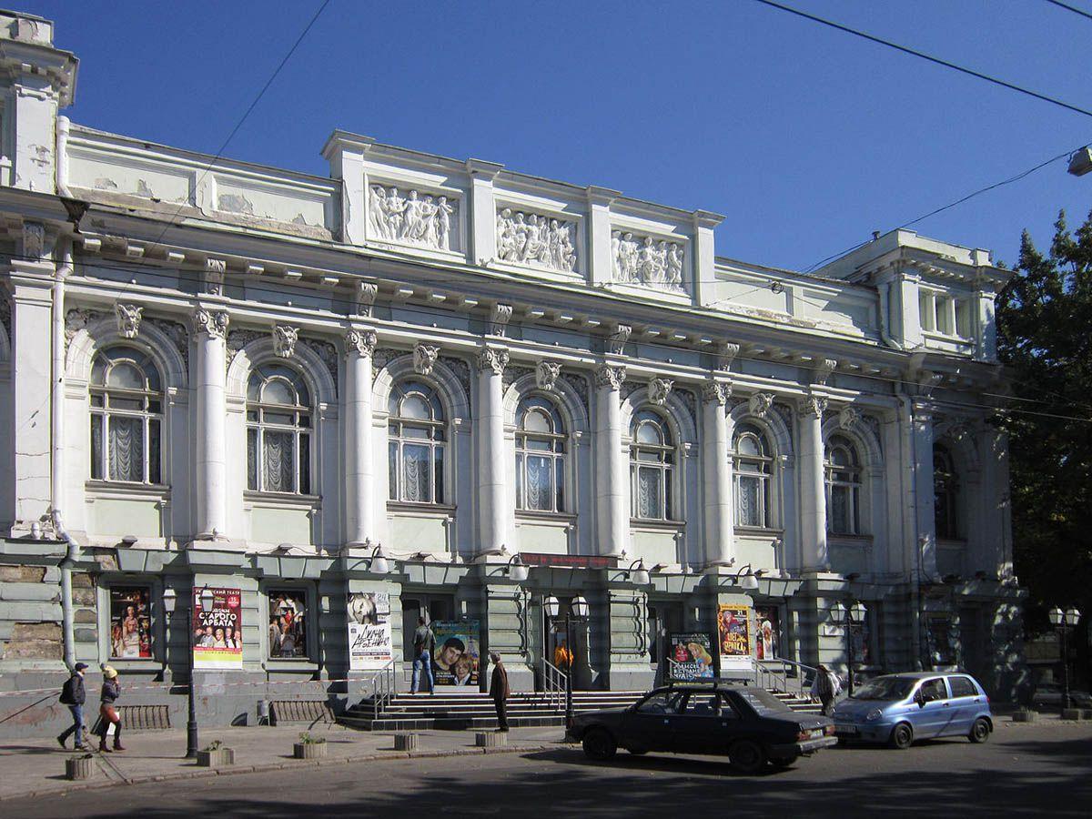Украинский театр в Одессе закрыт по решению суда