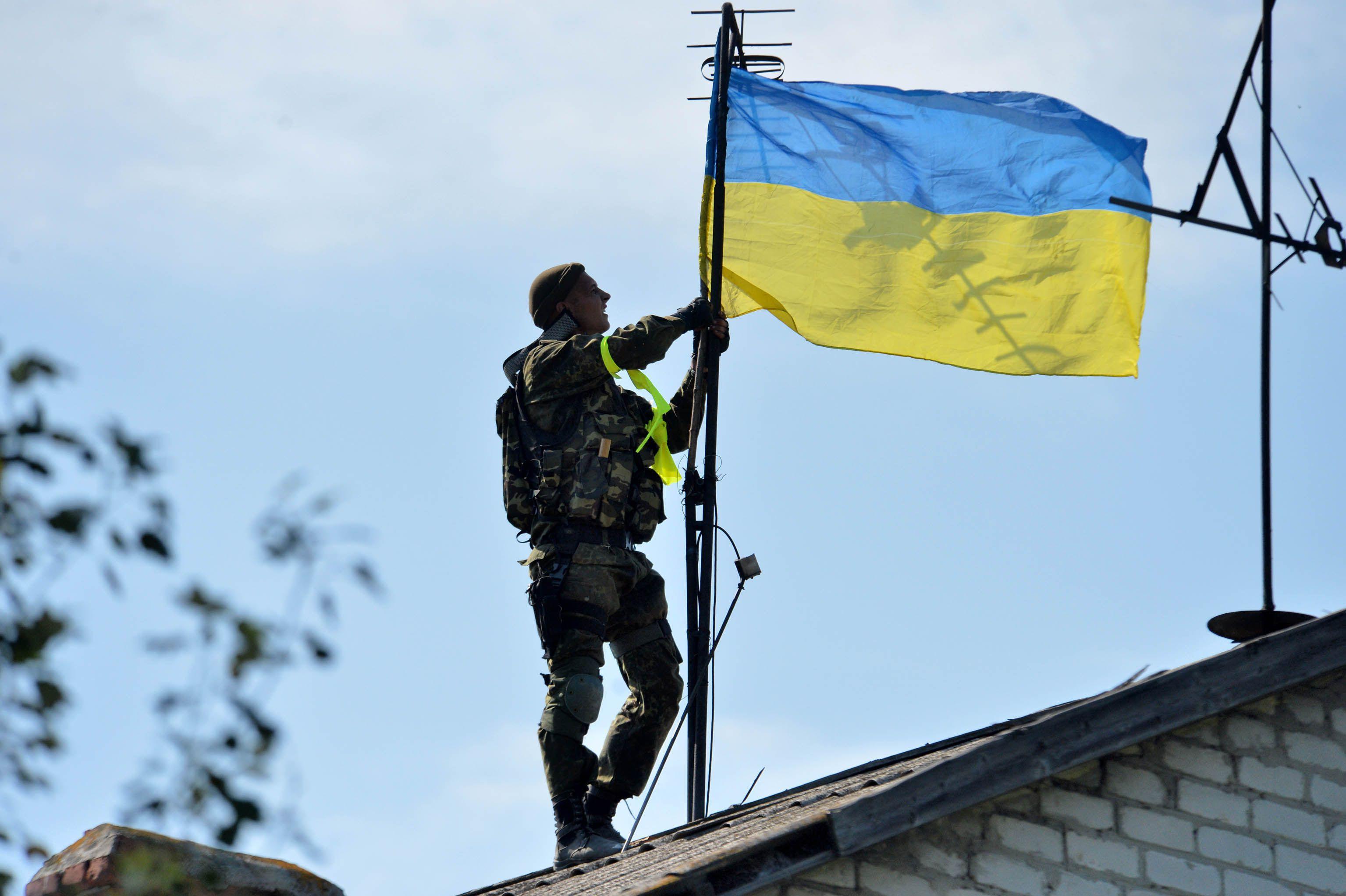 Под Покровом сине-желтого знамени...