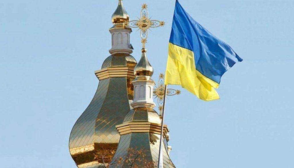 Элладская православная церковь первой признала автокефалию ПЦУ