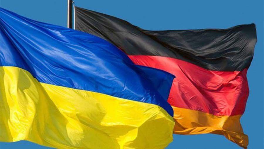 Підприємців  запрошують  до Німеччини