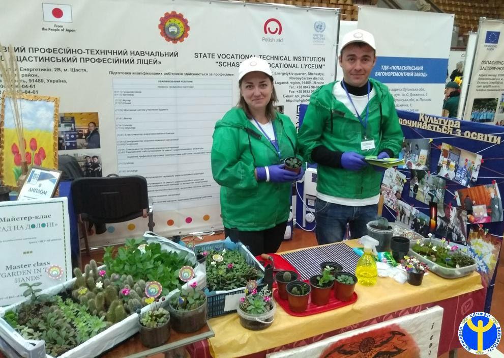 В Луганской области молодежь призывали работать дома
