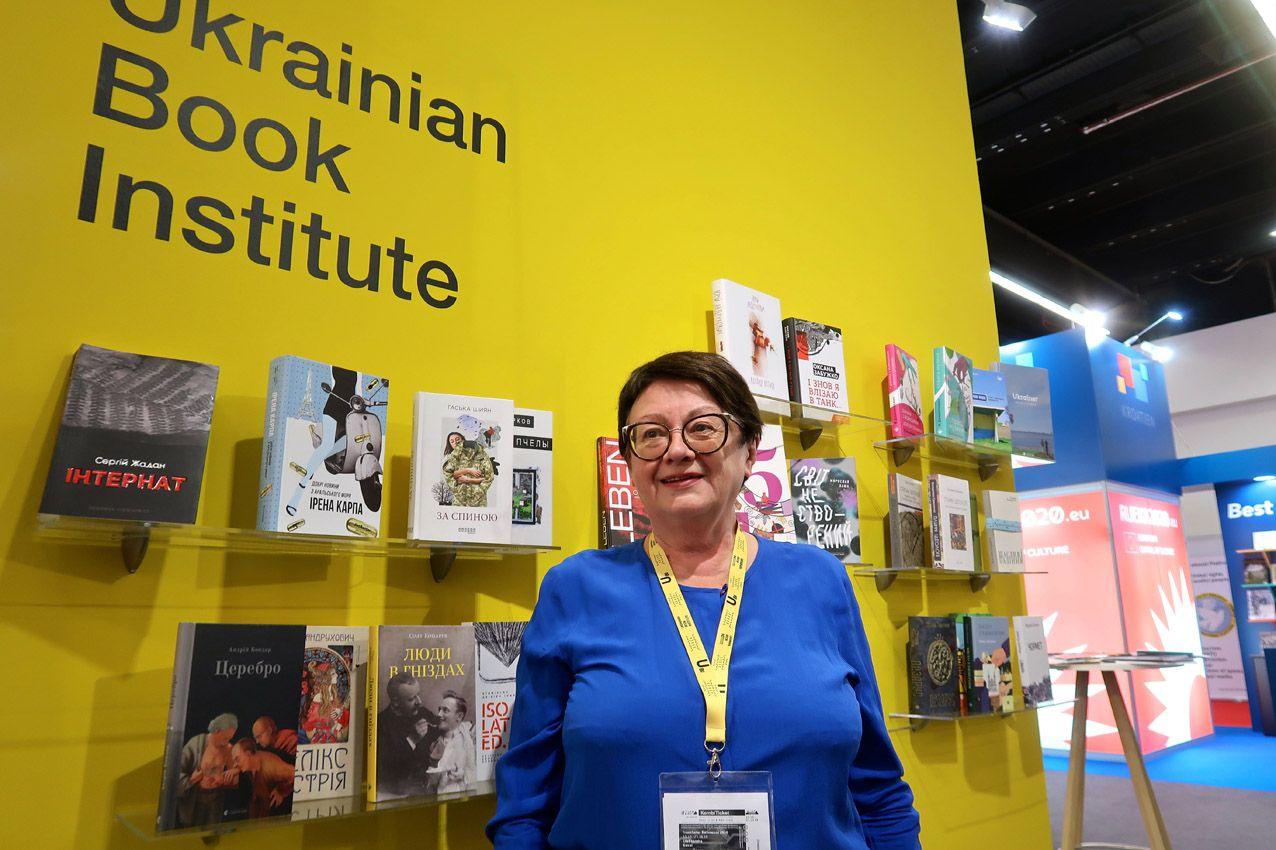 Українські книжки — на Франкфуртському книжковому ярмарку