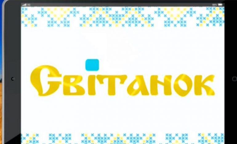 Телебачення Молдови  заговорило  українською