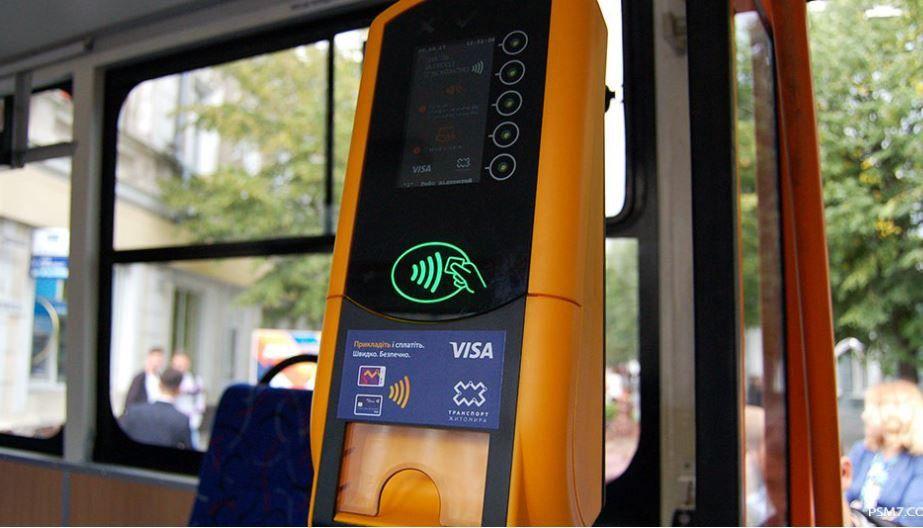 В Луцке внедряется безналичная система оплаты проезда