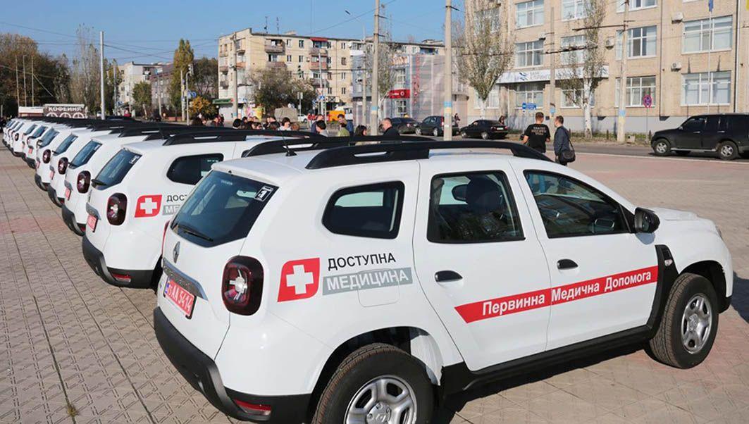 Амбулаторії Луганщини тепер з автівками